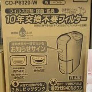 コロナ - コロナ コンプレッサー式除湿機 ホワイト CD-P6320