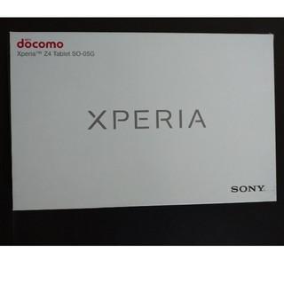 エクスペリア(Xperia)のドコモ SONYソニー Xperia Z4 Tablet SO-05G 32GB(タブレット)