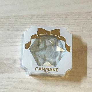 キャンメイク(CANMAKE)のキャンメイク クリームハイライター(その他)
