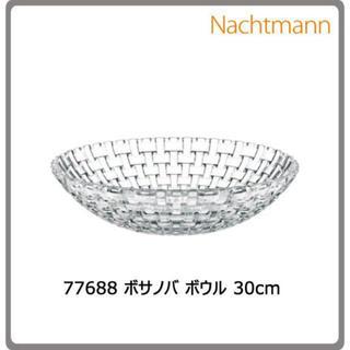 ナハトマン(Nachtmann)のナハトマン ボサノバ30(食器)