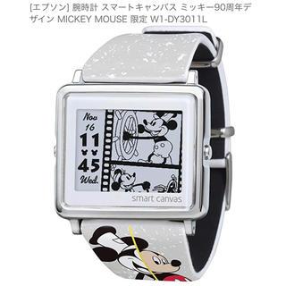 エプソン(EPSON)の新品!週末お値下げ!エプソン スマートキャンバス ミッキー90周年限定モデル❗️(腕時計)