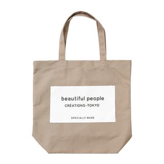 ビューティフルピープル(beautiful people)のbeautifulpeople トートバッグ ベージュ(トートバッグ)