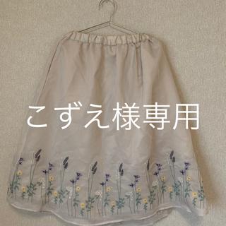 エヘカソポ(ehka sopo)のehka sopo ボタニカル刺繍スカート(ひざ丈スカート)
