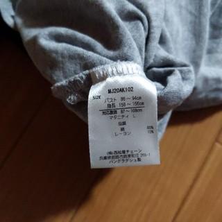 ムジルシリョウヒン(MUJI (無印良品))の授乳服 素材(マタニティトップス)