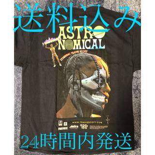 ナイキ(NIKE)のTravis scott sicko event T 2 fortnite L(Tシャツ/カットソー(半袖/袖なし))