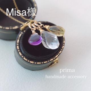 Misa様 3チャームセット ネックレス(ネックレス)