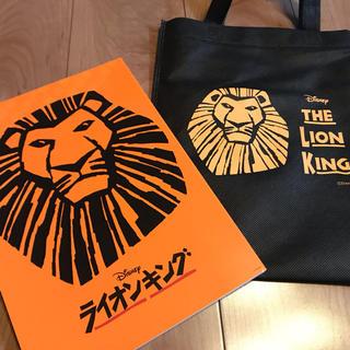 ディズニー(Disney)の劇団四季 ライオンキング パンフレット 袋(ミュージカル)
