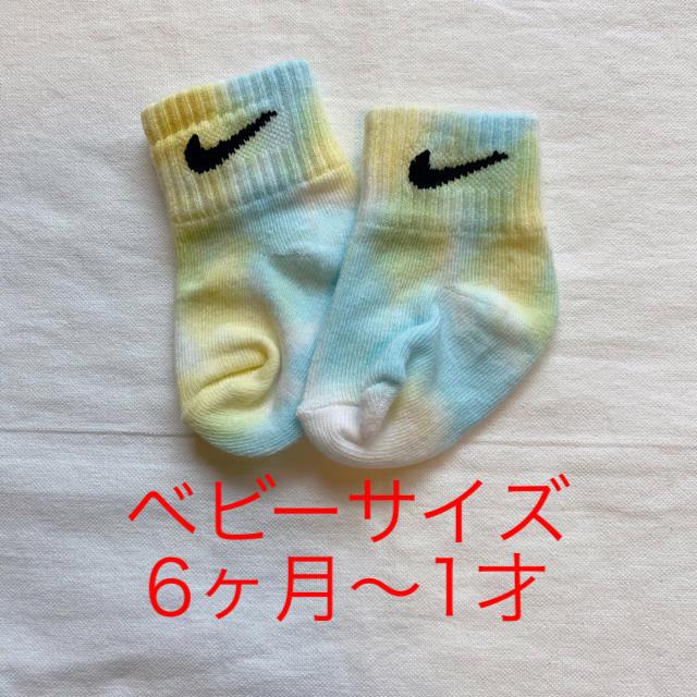 NIKE(ナイキ)のNIKE ベビー タイダイ ソックス 靴下 キッズ/ベビー/マタニティのこども用ファッション小物(靴下/タイツ)の商品写真