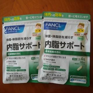 FANCL - ファンケル内脂サポート