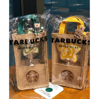 Starbucks Coffee - 韓国 ベアリスタ タンブラーケース 2点セット