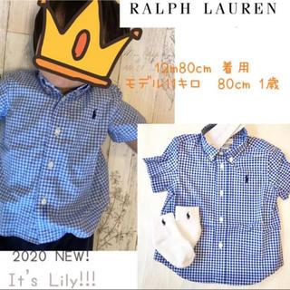 Ralph Lauren - 18m85cm 新作 人気 夏カラー ラルフローレン ギンガムチェック  シャツ