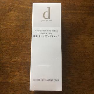 ディープログラム(d program)のdプログラム  洗顔 薬用クレンジングフォーム(洗顔料)