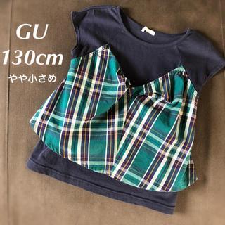 GU - GU ビスチェ風 Tシャツ 130