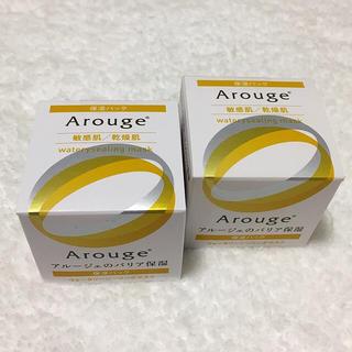 アルージェ(Arouge)のアルージェ 保湿パック×2点セット(フェイスクリーム)