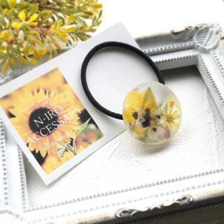 黄色いお花のマットなヘアゴム(ヘアアクセサリー)
