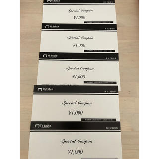 Y's table ワイズテーブル 株主優待 5000円分(レストラン/食事券)