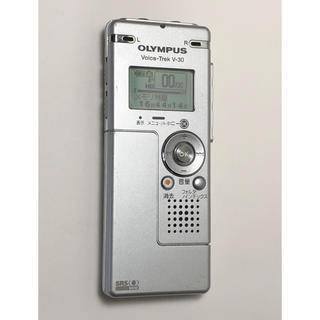 オリンパス(OLYMPUS)のボイスレコーダー オリンパス Voice Trek V-30 動作良好 美品(ポータブルプレーヤー)