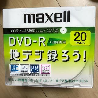 マクセル(maxell)のDVD-R(趣味/実用)