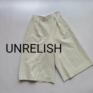 アンレリッシュ(UNRELISH)のアンレリッシュ新品 ストライプ ガウチョパンツ ワイドパンツ(カジュアルパンツ)