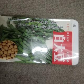 白大豆の種×30粒(野菜)
