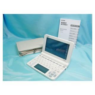 カシオ(CASIO)の医学書院 看護医学電子辞書9 「IS-N9000」 2014年発売(その他)