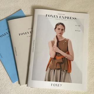 フォクシー(FOXEY)のFOXEY フォクシー 最新カタログ(ファッション)
