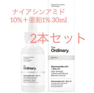 セフォラ(Sephora)のThe Ordinary ナイアシンアミド10%+亜鉛1% 30ml 2本セット(美容液)