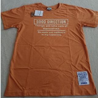 Tシャツ☆160センチ(Tシャツ/カットソー)