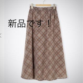 エヘカソポ(ehka sopo)の新品チェック柄ロングスカート未開封(ロングスカート)