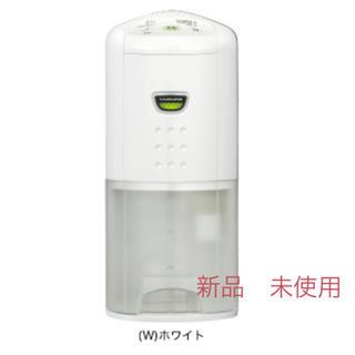 コロナ - CORONA 除湿機  CD-P6320