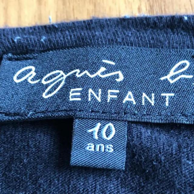 agnes b.(アニエスベー)のアニエス ロングTシャツ 10ans キッズ/ベビー/マタニティのキッズ服女の子用(90cm~)(Tシャツ/カットソー)の商品写真