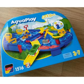 ボーネルンド(BorneLund)のAquaPlay LockBox 1516(知育玩具)