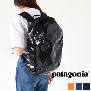 パタゴニア(patagonia)のPatagonia パタゴニア ライトウエイトブラックホールシンチパック20L(リュック/バックパック)