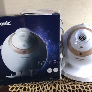 パナソニック(Panasonic)のPanasonic EH-SA40-N(その他)