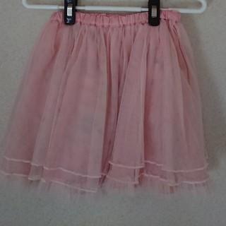 ニットプランナー(KP)の美品 ニットプランナー 130 スカート リバーシブル(スカート)