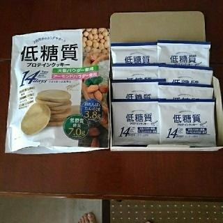 コストコ(コストコ)の低糖質プロテインクッキー8袋(プロテイン)