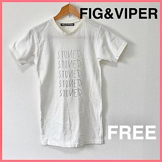 フィグアンドヴァイパー(FIG&VIPER)の★試着のみ★【FIG&VIPER】首リブ Tシャツ *フリーサイズ*白(Tシャツ(半袖/袖なし))