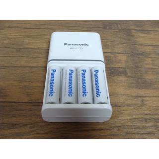 Panasonic - パナソニック エネループ 充電器セット 単3形充電池 4本付き 中古