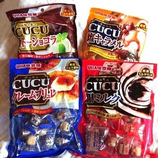 ユーハミカクトウ(UHA味覚糖)の味覚糖 CUCU キュキュ 食べ比べセット(菓子/デザート)