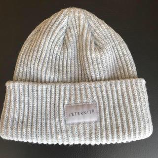 エイチアンドエム(H&M)の送料込み♡H&Mのニット帽♡新品同様(ニット帽/ビーニー)