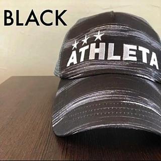 アスレタ(ATHLETA)のATHLETA アスレタ大人メッシュキャップ05257ブラック帽子(その他)
