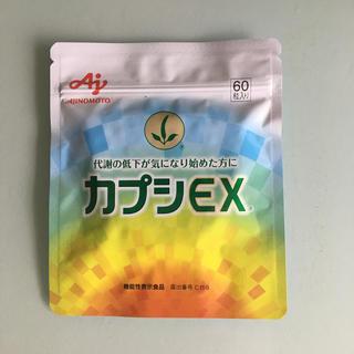 【新品・送料無料!】AJ カプシEX 60粒入