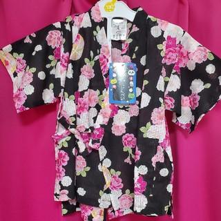 ニシマツヤ(西松屋)の【新品】甚平 ラメ きらきら 100cm(甚平/浴衣)