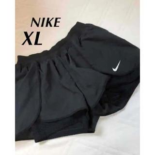 ナイキ(NIKE)のNIKE ナイキ メッシュレイヤードパンツ 黒 XL(ウェア)