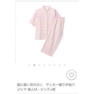 MUJI (無印良品) - 脇に縫い目のない サッカー織り半袖パジャマ 婦人M・ピンク×柄
