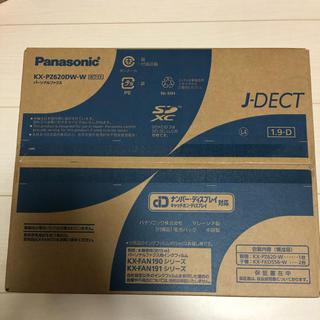 Panasonic - 新品未開封 Panasonic パナソニック  KX-PZ620DW-W
