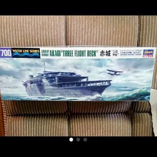 未組立 新品 プラモデル 1/700 日本航空母艦 赤城 三段甲板(模型/プラモデル)
