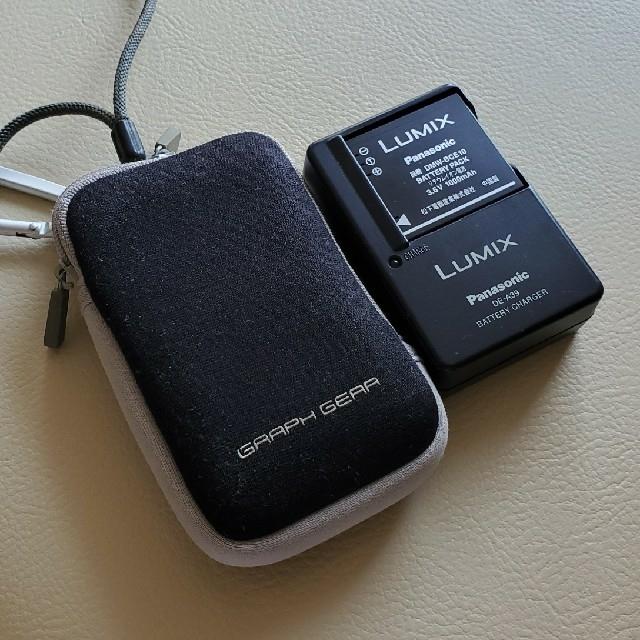 Panasonic(パナソニック)のPanasonic LUMIX DMC-FX33 シェルホワイト スマホ/家電/カメラのカメラ(コンパクトデジタルカメラ)の商品写真