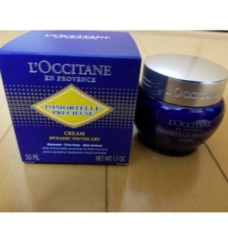 ロクシタン(L'OCCITANE)のロクシタン イモーテル プレシューズクリーム(フェイスクリーム)