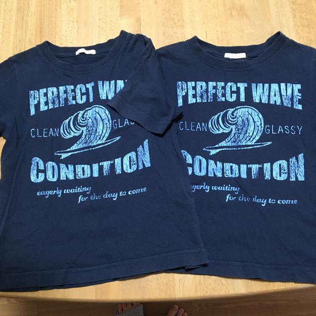 GU(ジーユー)のGU ジーユー キッズ Tシャツ 110  双子 男の子 キッズ/ベビー/マタニティのキッズ服男の子用(90cm~)(Tシャツ/カットソー)の商品写真